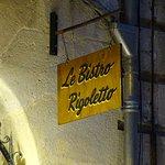 Photo de Le bistro Rigoletto