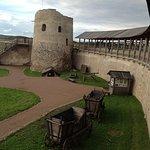 Изборск Государственный Музей-Заповедник