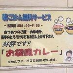 Photo of Ota Daiichi Hotel