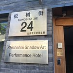 Shichahai Shadow Art Performance Hotel Photo