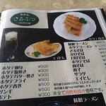 Hotel Sarufutsu Furusato No Kanai Restaurant Fusetsu