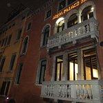 Photo of Aqua Palace Hotel