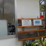 Photo of Hanamuro Inn Aka Island