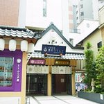 Photo de Kawagoe Yuyu Land Hotel Sanko