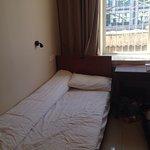 Photo of Sanlitun Huatong International Youth Hostel