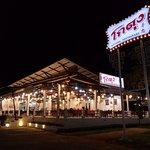 Photo of Kotung Restaurant