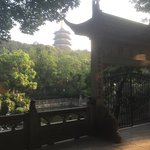 Photo of Hangzhou Huajiashan Resort