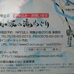 IMG_20160816_164749_large.jpg