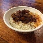 Bilde fra Wei Jia Minced Pork Rice