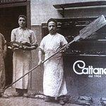 Pasticceria Cattaneo 1904