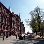 Vom Hotel zum Roten Platz