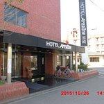 Foto de Hotel Areaone Miyazaki