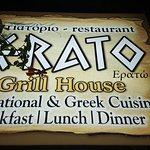 Photo of Erato Restaurant