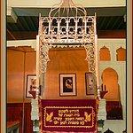 Abn Danan Synagogue, Fes