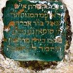 Jewish Cemetery, Mellah, Fes