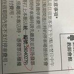 Photo of Confucius Inn