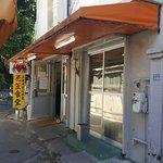 Shokudo Hanagasa No. 1照片