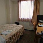 Photo de Hirosaki Kokusai Hotel