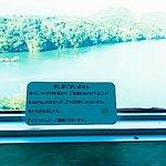 Enakyo Grand Hotel Foto