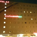 Hotel AZ Saga Tosu Foto