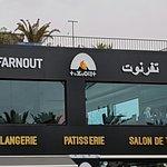 Patisserie Tafarnout