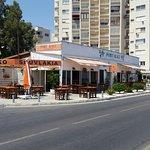 Portokali Restaurant