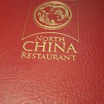 Foto de North China Restaurant
