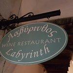 Labyrinth Wine Restaurant Foto