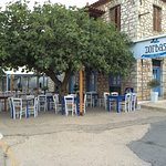 Zorbas Greek Cuisine