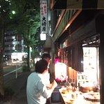 Photo de Nonkiya