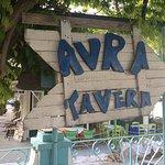 Photo of Avra Taverna