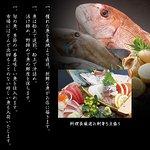 Nomikui-dokoro Banya의 사진