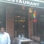 Photo of izmir Restaurant & Cafe