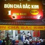ภาพถ่ายของ Dac Kim