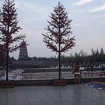 Photo of Dayan Pagoda Northern Square