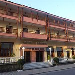 Photo of Famissi Hotel