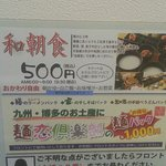 Photo de Hamanomachi Byoinmae S.B Hotel