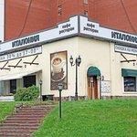 ресторан Бутово