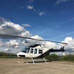 Περιηγήσεις με Ελικόπτερο
