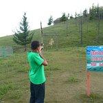 archery & basketball court area