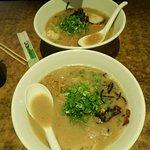 Tonkotsu Ramen with basic toppings.