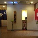 Hotel Mark-1 Tsukuba Foto
