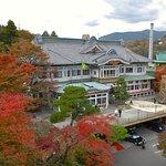 富士屋飯店