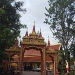 Photo de Vat Simuong