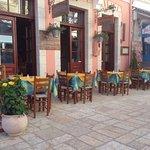 Batis Restaurant