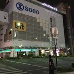 Photo de APA Hotel Kobe Sannomiya
