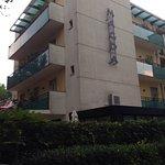 Photo of Hotel Magda