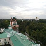 Yaroslavl Architectural Historical and Art Museum Preserve Foto