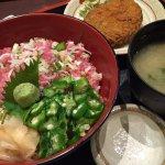 Photo de Yakushima