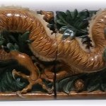 Roof Ridge Fascia Tiles, 16th-century style, Ming Dynasty
